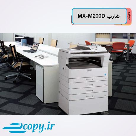 فتوکپی شارپ MX-M200D