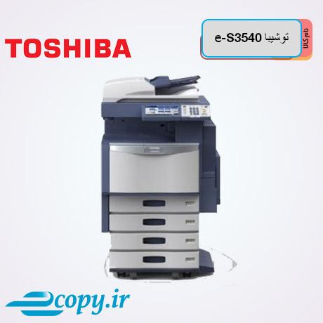 توشیبا e-S3540