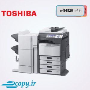 توشیبا e-S4520